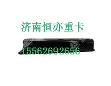 752W42993-0557重汽豪沃T5G踏板框右前支架/752W42993-0557