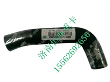 812W61960-0008重汽豪沃T5G成型胶管(热水)/812W61960-0008
