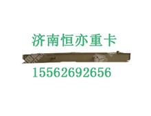 712W62930-0102重汽豪沃T5G顶盖右侧前装饰件(平顶)/712W62930-0102