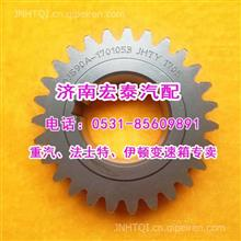 10JS90A-1701053  中间轴二档齿轮法士特十档箱/10JS90A-1701053