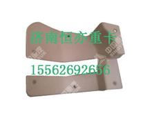 WG1664160575重汽豪沃T5G离合器挡板/WG1664160575