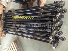 原厂陕汽通力临工MT86蓬翔宽体矿车转向直拉杆总成/3415033010001