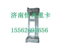 WG1644770105重汽豪沃CD机支架总成/WG1644770105