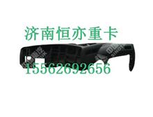 WG1664160100重汽豪沃A7仪表板装配总成/WG1664160100