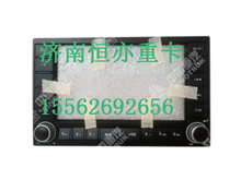 T5G MP5 752W28101-6000重汽豪沃/T5G MP5 752W28101-6000