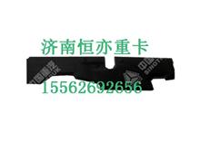 WG1661696003重汽豪沃A7左侧面隔热吸音垫/WG1661696003