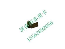 812W41685-0033重汽汕德卡C7H左弹簧片/812W41685-0033