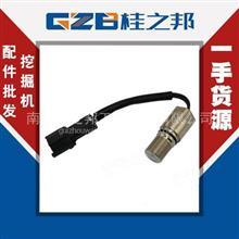 宜春55D挖机五十铃转速传感器型号181510-5531/B240600000331KY