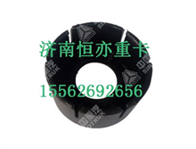 810W46434-0009重汽汕德卡C7H点火锁罩/810W46434-0009