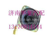重汽豪瀚驾驶室扬声器4寸/AZ9525780004