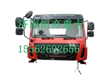 AH1671..00206重汽豪瀚驾驶室总成(H16,博世共轨,用于备配件)