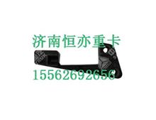 812W25115-5014重汽汕德卡C7HC5G前照灯压板(右)/812W25115-5014