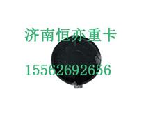 WG1664330097重汽豪沃HOWO螺钉堵盖/WG1664330097