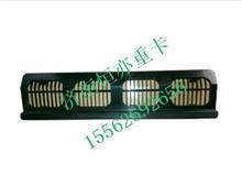 WG1671820004重汽豪瀚空气循环盖板/WG1671820004