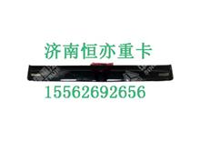 WG1608870002重汽汕德卡C7H遮阳罩/WG1608870002