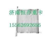 AZ9525530344重汽豪沃J7B防虫网/AZ9525530344