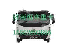 重汽豪沃A7平地板右置加长驾驶室基本装置/右置加长驾驶室