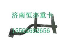 812W61210-0626重汽豪沃T5G右后翼子板支架总成/812W61210-0626