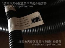潍柴天然气发动机ECU线束612600190474/612600190474