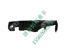 WG1661160100重汽豪沃A7仪表板装配总成/WG1661160100