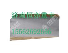 810W62610-2114重汽豪沃T5G阻尼板/810W62610-2114