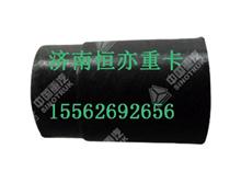 810W93030-0352重汽豪沃T5G间隔轴衬套/810W93030-0352