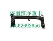 812W61540-5032重汽C7H汕德卡SITRAK右翼子板前段支架总成/812W61540-5032