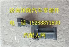 612600061007潍柴WD618发电机支架 /612600061007