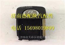 FDZ14251340099A陕汽德龙L3000门锁、方向盘锁、油箱锁芯带钥匙/FDZ14251340099A