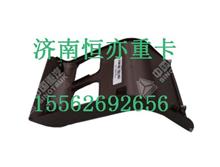 WG1682167162重汽豪卡手控阀安装面板-挂车选装/WG1682167162