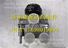 DZ98149691013陕汽德龙L3000前板簧压板/DZ98149691013