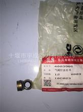 【4003966】适用于西安康明斯ISM11 QSM11气门油封 气阀杆油封/3328781 3073509 ISM11 气门油封