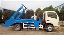 随州专用汽车东风多利卡4-5方摆臂垃圾车/CLW5070ZBSD5