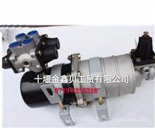 东风汽车系列干燥器 3543010-KC100/3543010-KC100