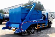湖北随州垃圾车厂家|东风大多利卡6-7方摆臂垃圾车报价/CLW5080ZBSD5