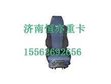 810W62305-6330重汽豪沃T7H副座椅安全带总成/810W62305-6330