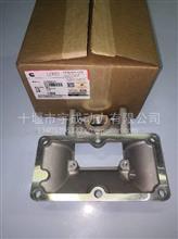 【3999630】适用于西安康明斯QSB6.7 适配器接头 进气管盖板/3975535 进气管盖板QSB6.7
