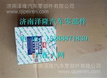 530-1005012a玉柴4E曲轴止推瓦/ 530-1005012a