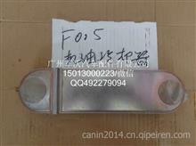 一汽解放FAW配件大柴发动机4DF2机油散热器
