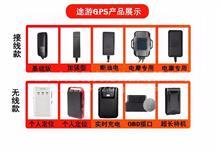 北京汽车定位器车辆gps定位系统安装