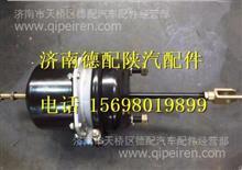DZ95259363003陕汽德龙L3000制动气室/DZ95259363003