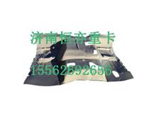 WG1682627001重汽王牌整体式地板垫总成/WG1682627001