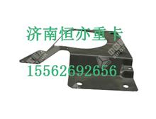 WG1664245013重汽豪沃T5G左大灯连接板总成/WG1664245013