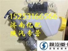 陕汽德龙X3000原厂离合器总泵DZ93189230090/陕汽驾驶室 原厂德龙配件 价格低