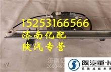 陕汽德龙X3000左车门玻璃升降器DZ14251330031 DZ14251330032/德龙 陕汽原厂 配件