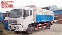 东风天锦压缩对接式自卸环卫垃圾车厂家价格/CLW5161ZDJD5