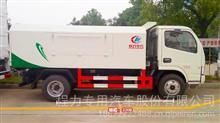 东风多利卡(福瑞卡)密封自卸垃圾车(4-5方)/CLW5070ZXLT5|   CLW5070ZXLD5