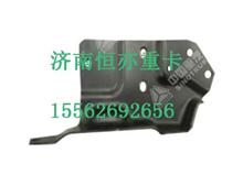 810W62910-0225重汽汕德卡C7H左支架/810W62910-0225