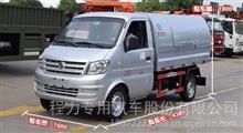 湖北程力东风小康3方密封自卸式垃圾车生产厂家/CLW5020ZXL5