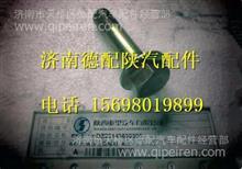 DZ98149680505陕汽德龙L3000六角法兰面螺栓/DZ98149680505